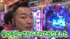 #103 黄昏☆びんびん物語/ハーデス/モンキーターンII/動画