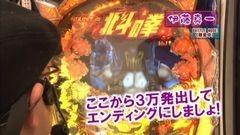 #162 ヒロシ・ヤングアワー/猪木-399ver./ガンダム-V作戦発動-/動画