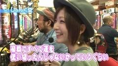 #37 ペアパチ「21シーズン」/CRルパン三世8/CRマクロスF2/動画