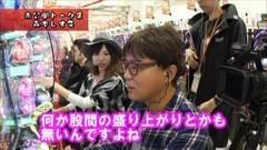 #195 ヒロシ・ヤングアワー/絶狼/キャプ翼/CRルパン8/まどマギ/動画