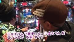 #206 ヒロシ・ヤングアワー/海物語IN JAPAN 319ver,239ver./動画
