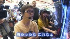 #338 ヒロシ・ヤングアワー/CRリング 呪縛RUSH/動画