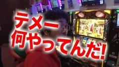 #205 黄昏☆びんびん物語/ルパン世界解剖/クレア3/凱旋/動画