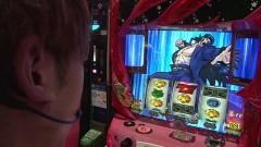 #1 スロプロ密着24時/押忍!番長3/動画
