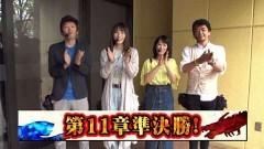 #131 ペアパチ/P牙狼/アクエリオンW最終/大海物語4/動画