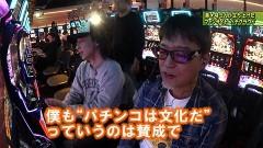 #409 ヒロシ・ヤングアワー/パチスロ北斗の拳 天昇/動画