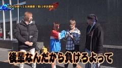 #144 ペアパチ/エヴァ シト、新生/キュイン P南国育ち デカパトver./動画