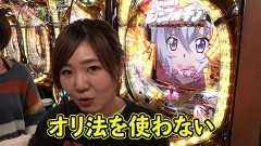 #279 オリジナル必勝法セレクション/シンフォギア/動画
