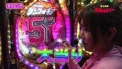 #308 オリジナル必勝法セレクション/沖海4/シンフォギア/義風堂々!!2/動画