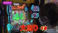 #314 オリジナル必勝法セレクション/シンフォギア/シンフォギア2/動画