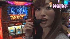 #128 極セレクション/サラリーマン番長、秘法伝/動画