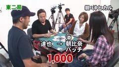沖と魚拓の麻雀ロワイヤル RETURNS 第97話/動画