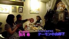 「くだまきくれあ」第1弾 広尾「Oriental Diner IGAO」編 その�B/動画