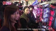 #324 極セレクション/ブラックラグーン3/動画