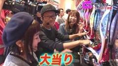 #113 オリジナル必勝法セレクション/フルスロットル闇のバトル/動画