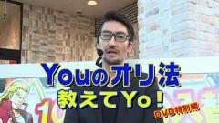 #122 オリジナル必勝法セレクション/CR真・北斗無双/動画