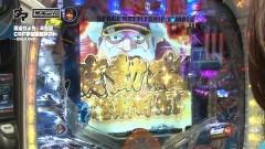 #7 満天アゲ×2/ダンバイン/ヤマト/シンフォギア/Rewrite/動画