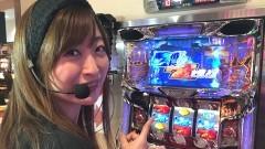 #439 極セレクション/押忍!サラリーマン番長/動画