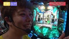 #251 オリジナル必勝法セレクション/Pウルトラセブン2 Light/新・必殺仕置人/動画