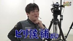 沖と魚拓の麻雀ロワイヤル RETURNS 第270話/動画