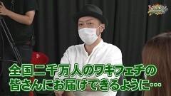 沖と魚拓の麻雀ロワイヤル RETURNS 第281話/動画