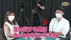 沖と魚拓の麻雀ロワイヤル RETURNS 第283話/動画