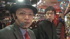 #4 嵐先生/沖ドキ!/動画