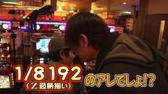#17 トーナメント/強敵/Zゴールドインフィニティ/キンハナ/動画