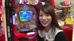 #30 CLIMAXセレクション/大海物語4Withアグネス・ラム/動画