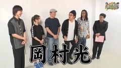 沖と魚拓の麻雀ロワイヤル RETURNS 第189話/動画