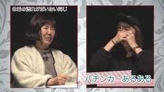 #76 CLIMAXセレクション/ど〜なっちゃうのパチンコ業界! 2019/動画