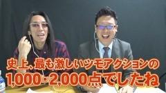 沖と魚拓の麻雀ロワイヤル RETURNS 第223話/動画
