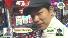 #109 ふらっと5/アカギ〜闇に降り立った天才/ディスクアップ/動画