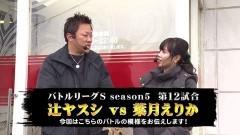 #12 パチバトS「シーズン5」/まどマギ/バジ絆/ニュージャグEX/動画