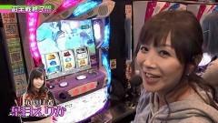 #9 パチバトS「シーズン6」/星矢 海皇/Re:ゼロ/ディスクアップ/動画
