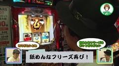 #122 ふらっと5/北斗天昇/アレックス…etc./動画
