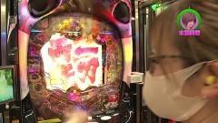 #272 ロックオン/慶次2 漆黒/押忍!番長3/動画