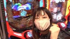 #564 サイトセブンカップ/P大工の源さん 超韋駄天/Pガールフレンド(仮)/動画