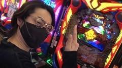 #566 サイトセブンカップ/P大工の源さん 超韋駄天/動画