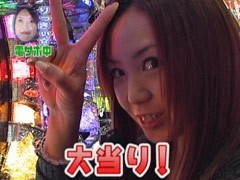 #58水瀬&りっきぃのロックオン�愛知県知立市/動画