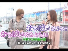 #73水瀬&りっきぃのロックオン和歌山県和歌山市/動画