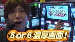 #2 TAI×MAN/ぱちスロAKB48/動画