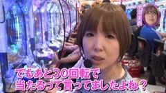 #125 水瀬&りっきぃのロックオン/アビバ鶴見店/動画