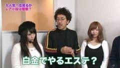 #87 ツキとスッポンぽん/CRF宇宙戦艦ヤマト‐ONLY ONE‐ /動画