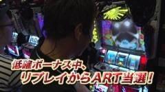 #68 TAI×MAN/ぱちスロ テラフォーマーズ/動画