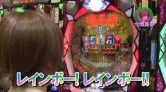 #171 ロックオンwithなるみん/ルパン8/消されたルパン/ビッグドリーム/動画