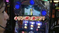 #75 TAI×MAN まどマギ/凱旋/強敵/動画
