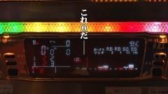 #116 TAI×MAN/秘宝伝Rev./動画