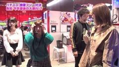 #226 ツキとスッポンぽん/HEY!鏡/星矢 海皇覚醒/動画
