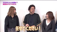#247 ツキとスッポンぽん/北斗無双 甘/ダンバイン 甘/動画